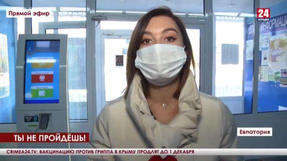 Новости Евпатории. Выпуск от 21.10.21