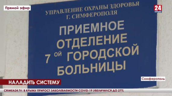 Новости Евпатории. Выпуск от 07.10.21
