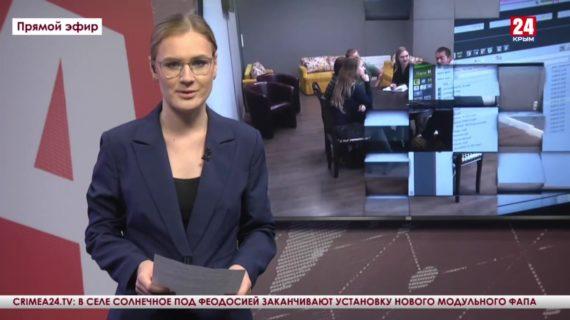 Новости Евпатории. Выпуск от 18.10.21