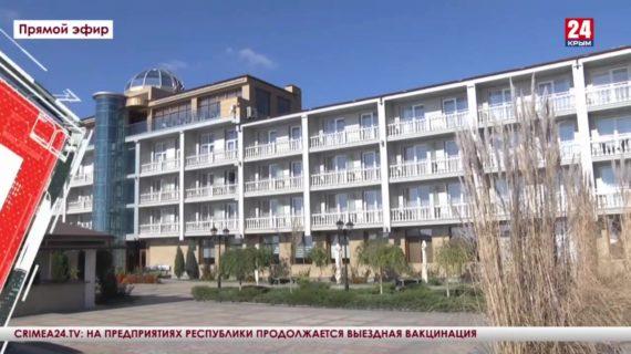 Новости Евпатории. Выпуск от 27.10.21