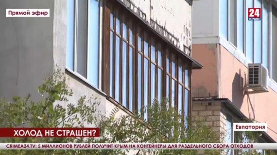 Новости Евпатории. Выпуск от 08.10.21