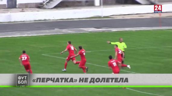 Футбол Live. Выпуск от 04.10.21
