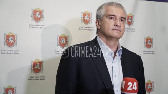В Крыму не планируют вводить блокпосты, - Аксёнов