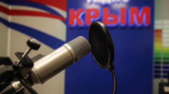 Представители крымских СМИ и блогеры получили грамоты ко Дню туризма
