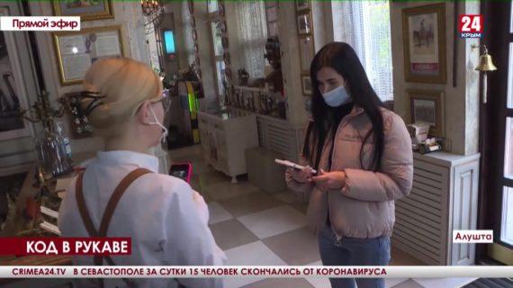 Новости Ялты. Выпуск от 25.10.21