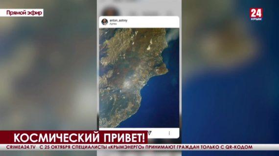 Новости Ялты. Выпуск от 26.10.21