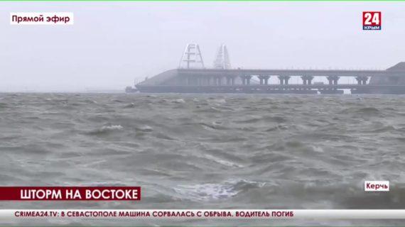 Новости Керчи. Выпуск от 06.10.21
