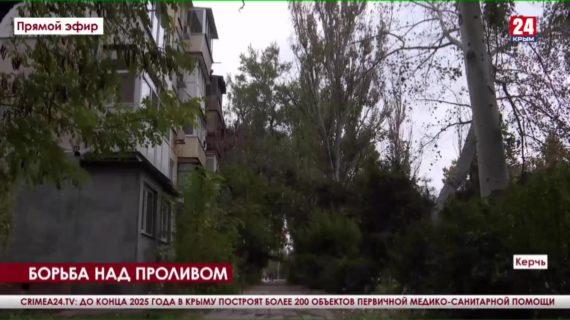 Новости Керчи. Выпуск от 07.10.21
