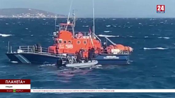 #Планета+. Коротко: Кораблекрушение в Греции, шторм над Сицилией, протесты в Чили
