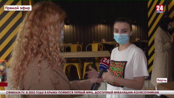 Кафе, магазины и салоны красоты в Керчи проверяют на соблюдение антиковидных требований