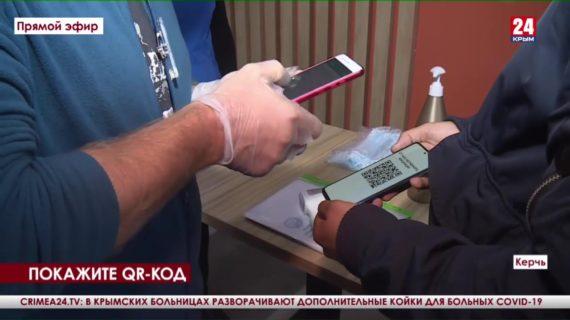 Новости Керчи. Выпуск от 25.10.21