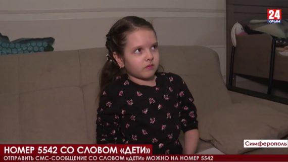 «Русфонд» собирает деньги для девятилетней Каролины с диагнозом СМА