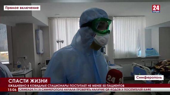 Новости 24. Выпуск 15:00 25.10.21