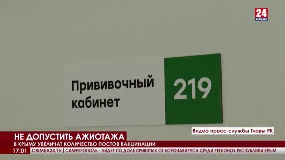 Новости 24. Выпуск 17:00 25.10.21