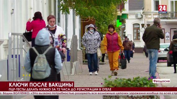 Новости 24. Выпуск 23:00 25.10.21