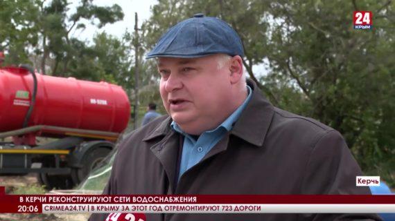 Готовы ли котельные и теплотрассы Крыма к запуску на полную мощность?