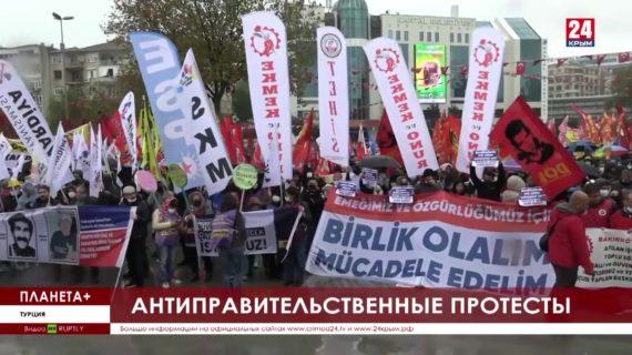 #Планета +: Переворот в Судане, президентские выборы в Узбекистане, протесты болгар, выступления в Турции