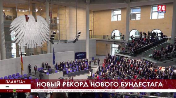 #Планета +: Новый Бундестаг, беспорядки в Афинах, польская граница, угроза голода в Афганистане