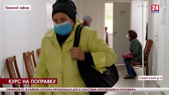 Жителей Советского района медики готовы прививать в 8 амбулаториях и 22 ФАПах