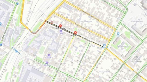 Улица Гоголя в Симферополе будет перекрыта до 20 октября
