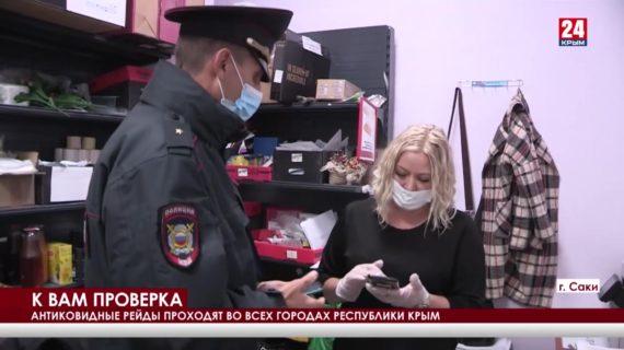 Новости 24. Выпуск 23:00 27.10.21