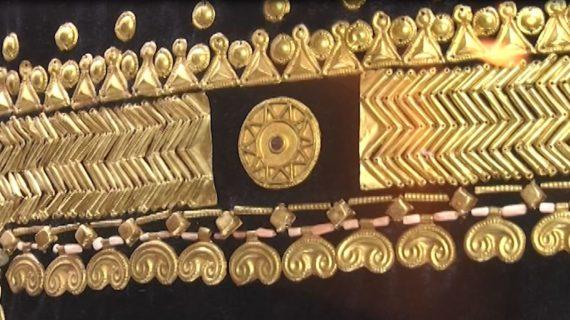 Песков о «скифском золоте»: «Предстоит тщательно проанализировать судебные перспективы»
