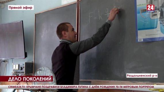Новости северного Крыма. Выпуск от 07.10.21