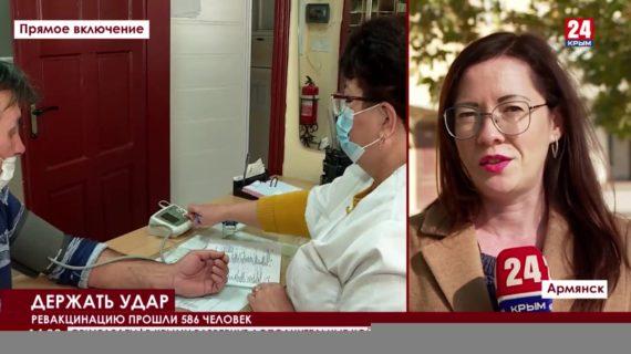 """Работникам """"Титана"""" за полный курс вакцинации заплатят по 2 тысячи рублей"""