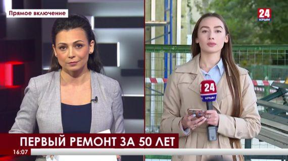 В Севастопольском противотуберкулёзном диспансере завершают первый этап капитального ремонта