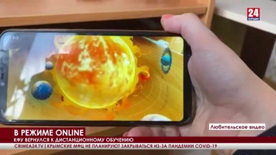 Новости Симферополя. Выпуск от 13.10.21