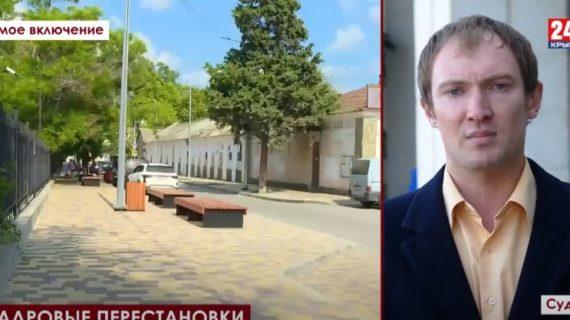 Свой пост покидает глава администрации Судака — Игорь Степиков