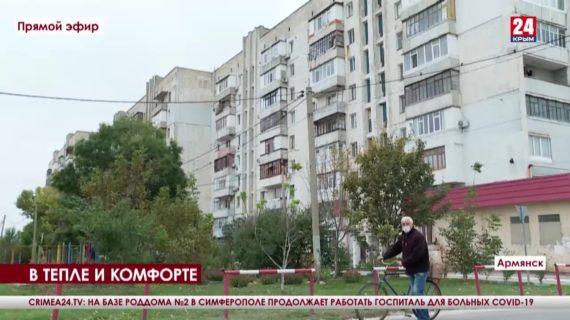 Новости северного Крыма. Выпуск от 08.10.21