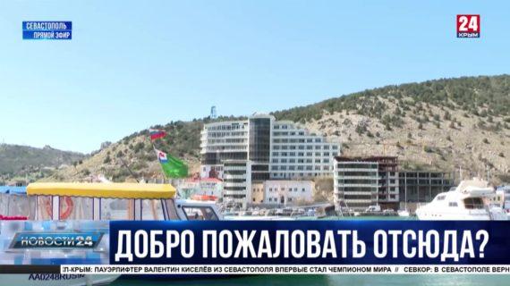 Как в Севастополе будут работать предприятия курортной сферы на ковидных каникулах?